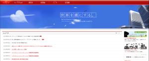フリープラスサイト 2011