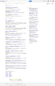 SEO   Google 検索