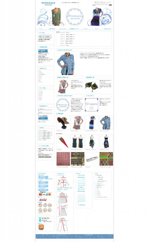 アパレル卸 ファッション アクセサリーの仕入れサイト  wholesale clothing