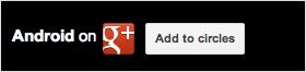 Google+バッジ黒背景